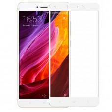 Защитное стекло Xiaomi Redmi Note 4x White высокая версия
