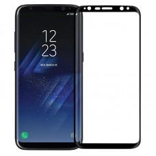 Защитное стекло Samsung Galaxy S8 Black
