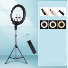 Кольцевая лампа 56 см + штатив 210 см + Bluetooth пульт