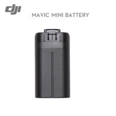 Аккумулятор DJI Mavic Mini Intelligent Flight Battery (Part 4)