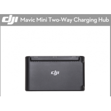 Зарядное устройство DJI Mavic Mini Two-Way Charging Hub (Part 10)