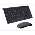 Комплект беспроводная клавиатура + мышь